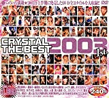 CRYSTAL THE BEST 2003 1st. [DVD]
