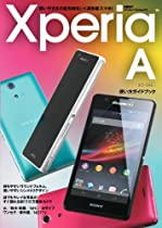 http://astore.amazon.co.jp/so-04e--22/detail/4822234762