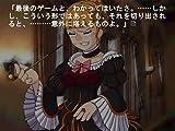 Umineko No Naku Koro Ni Chiru Twilight of the golden witch[5th to 8th episode]