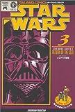 スター・ウォーズ 3―ジェダイの復讐 (3)   スター・ウォーズコミックス