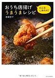 51BHJPd1txL. SL160  【食べ物】迷ったらマヨってみよう!ローソンから「からあげクン焼肉ダレマヨネーズ味」が発売【新商品】