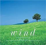 アイソトニック・サウンド Wind?風