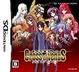 電撃学園RPG Cross of Venus