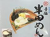 手延べ 半田 そうめん 小野製麺 90g×13束 TS-20