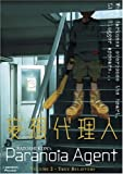 Paranoia Agent - True Believers (Vol. 2)