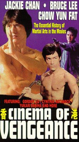 Cinema of Vengeance [VHS] [Import]