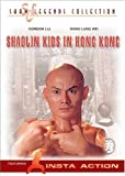 Shaolin Kids in Hong Kong [DVD] [Region 1] [US Import] [NTSC]