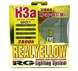 レーシング ギア ( RACING GEAR ) ハロゲンバルブ 【リアル イエロー 2800K】 H3a 2個入り G3AR