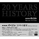 NHKスペシャル・20年の歴史《3枚組》