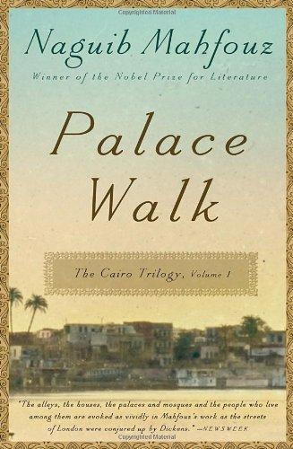 Image of Palace Walk
