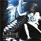 織田かおり「Calling」