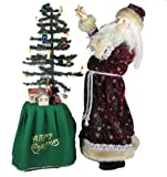 Kurt Adler Masterwork Santa Decorating Tree