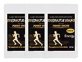 健康サプリ研究所 コエンザイムQ10 ビタミンE パワー エンジン サプリメント 60粒×3個セット