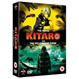 Kitaro Movie Collection [DVD]by Eiji Wentz