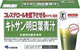 小林製薬の栄養補助食品