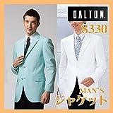(ダルトン) DALTON ジャケット 男性ブレザー A-5 8330-10 ホワイト
