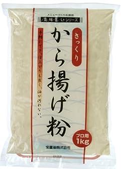 宝醤油 美味しいから揚げ粉(さっくりタイプ) 1kg