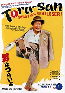 Tora-San: Collector's Set 1 [DVD] [1969] [Region 1] [US Import] [NTSC]