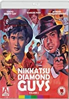 Nikkatsu Diamond Guys - Vol. 2 - Subtitled