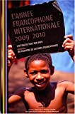echange, troc CIDEF-AFI, Loïc Hervouet, Charles Moumouni - L'année francophone internationale