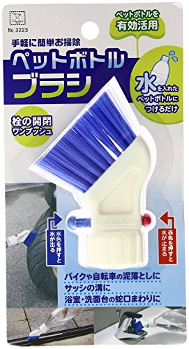 """なぜ日本は年末に大掃除をするの? これで解決! """"汚部屋""""撃退グッズ7選 7番目の画像"""
