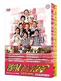 探偵!ナイトスクープDVD Vol.11&12 BOX 西田敏行局長 大笑い!大涙!の画像