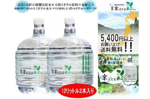 kyobo-prendere-aya-12-l-2-bottiglie-di-acqua-per-il-server