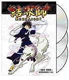 Kekkaishi Set 1 [DVD] [Import]