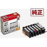 Canon純正 インクカートリッジ BCI-371XL(BK/C/M/Y/GY)+370XL 6色マルチパック 大容量タイプ BCI-371XL+370XL/6MP