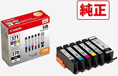 Canon 純正 インクカートリッジ BCI-371XL(BK/C/M/Y/GY)+370XL 6色マルチパック 大容量タイプ BCI-371XL+370XL/6MP キヤノン