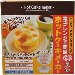 ホットケーキメーカー(2個入り) HCM1