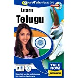 Talk Now! Learn Telugu. CD-ROM: Essential Words and Phrases for Absolute Beginnersby EuroTalk