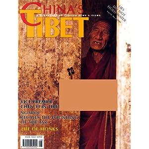 Chinas Tibet = Chung Kuo Hsi Tsang