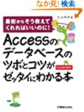 Accessf[^x[Xc{Rc[b^C{\!Access2007/2003