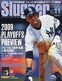 Slugger (スラッガー) 2009年 11月号 [雑誌]