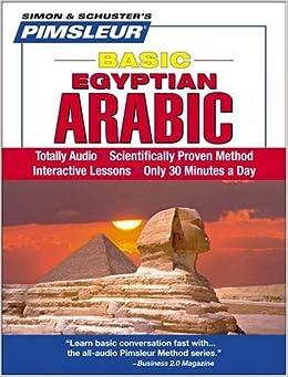 Learn Egyptian Arabic App - Conversational Method   Pimsleur
