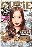 CUTiE (キューティ) 2011年 01月号 [雑誌]