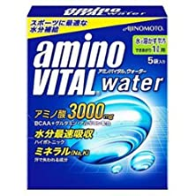buy Amino Vital Water For 1L 5Packs