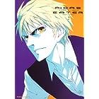 マーダス(たんけんふ)イーター (2) (角川コミックス・エース 98-17)