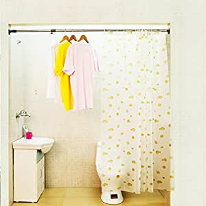 Byn Shower Curtain Tension Rod Rust Proof 49 To 79 Inch Home Kitchen