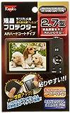 Kenko 液晶保護フィルム 液晶プロテクター ARハードコートタイプ 2.7型 K85215