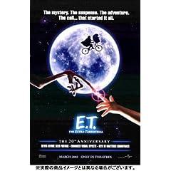 E.T. The Extra-Terrestrial 20周年アニバーサリー特別版