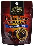 モントワール ルーツコーヒービーンズチョコレート 30g×12袋
