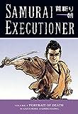 Samurai Executioner Volume 4: v. 4