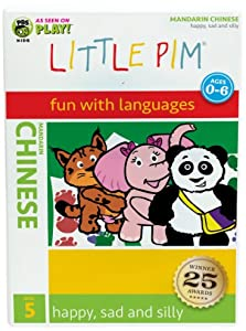 Chinese for Kids: Happy, Sad and Silly