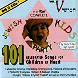 David & High Spirit Complete Jewish Kids Party 5