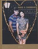 echange, troc Jean-Luc Monterosso, Sophie Schmit - Paris à Shanghai : Trois générations de photographes français
