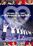 dream live 2003 ~dream world~ [DVD]