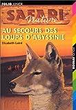 Safari nature n° 5<br /> Au secours des loups d'Abyssinie