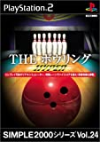 echange, troc Simple 2000 Series Vol. 24: The Bowling Hyper[Import Japonais]